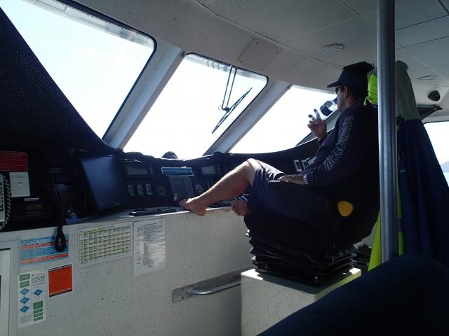 乗船前の準備
